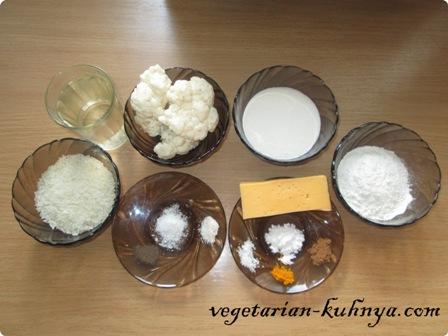 Ингредиенты для рисовой запеканки на сковороде