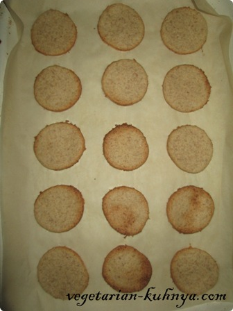 Готовое ржаное печенье