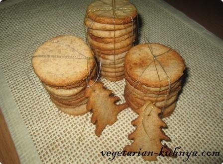 Новогодние ржаное печенье