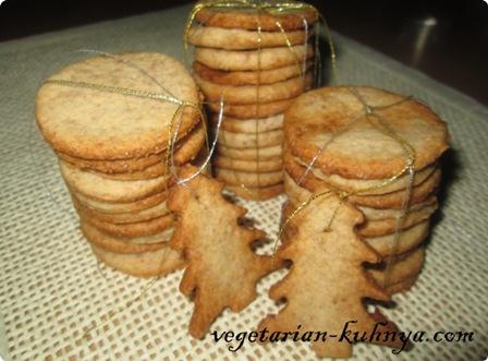 Ржаное печенье без яиц