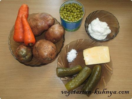 Ингредиенты для вегетарианского оливье