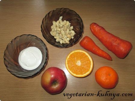Ингредиенты для салата с мандаринами