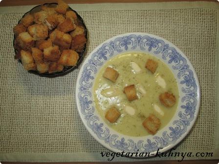 Готовый картофельный сю-пюре