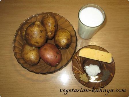 Ингредиенты для запекания картофеля с молоком