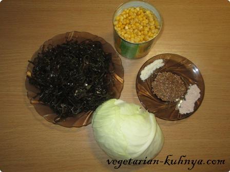 Ингредиенты для салата с морской капустой