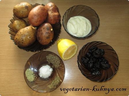 Ингредиенты для картофеля с черносливом