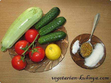 Ингредиенты для салата из сырых кабачков