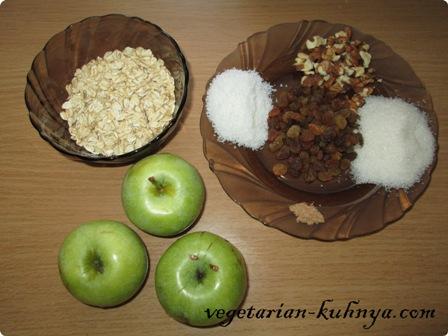 Ингредиенты для печеных яблок с овсянкой