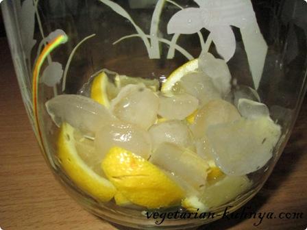 Добавить лимон и лёд