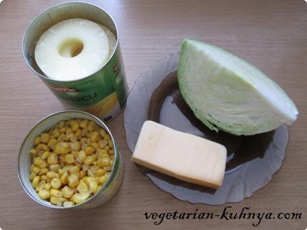 Ингредиенты для салата с ананасами, кукурузой и капустой