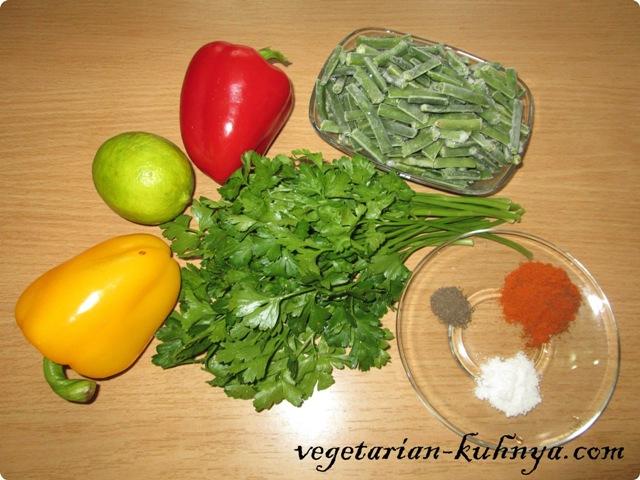 Ингредиенты для гарнира из перца