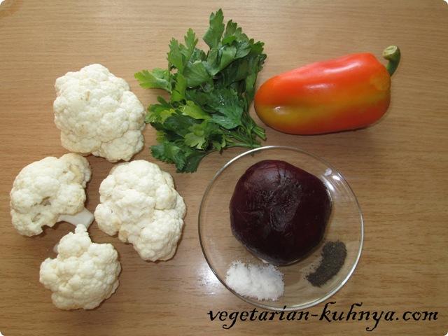 Ингредиенты для салата с цветной капустой и свеклой