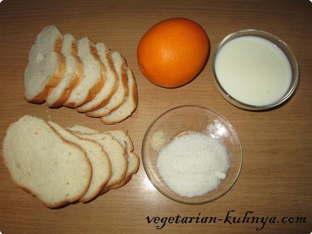Ингредиенты для апельсиновых тостов