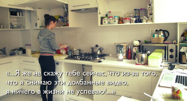 Katya-ispravila