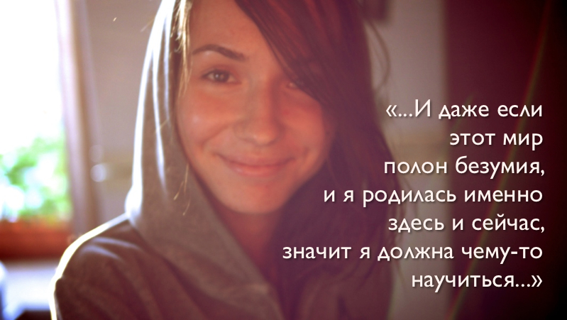 katya_utro_intervyu