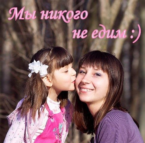 Ольга Колюкина