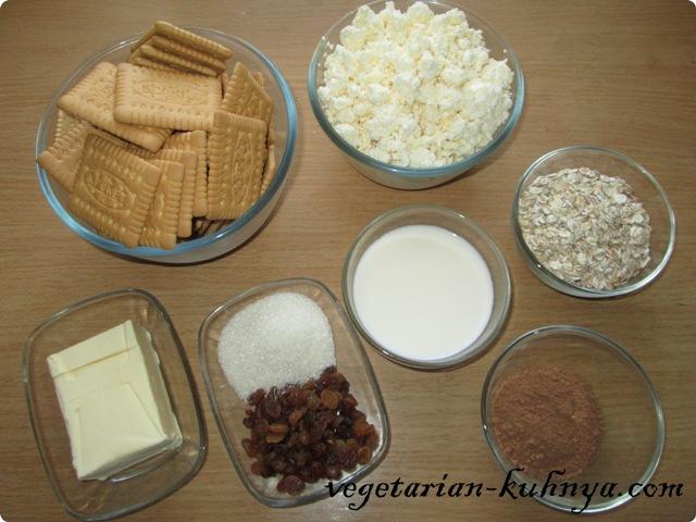 Ингредиенты для творожного тортика