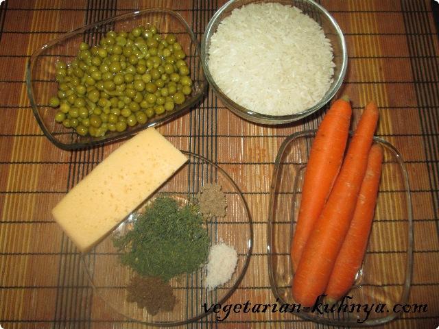 Ингредиенты для риса с горошком