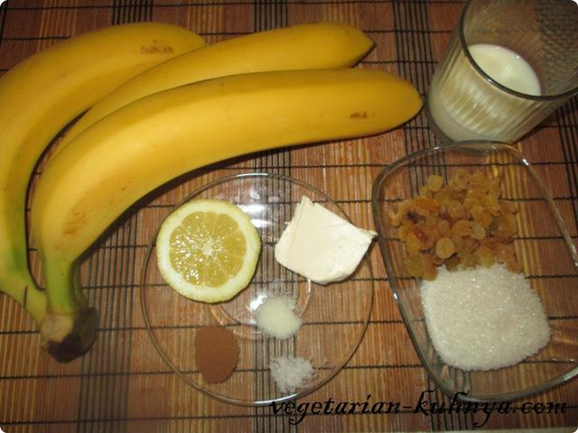Ингредиенты для запеченных бананов
