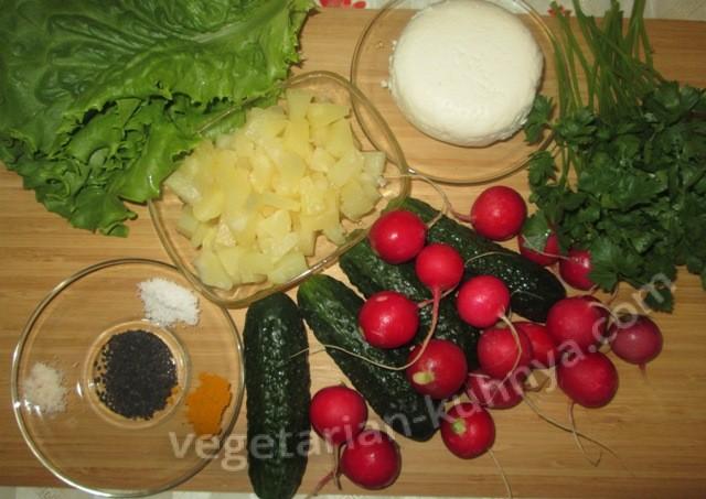 Ингредиенты для Салата с адыгейским сыром