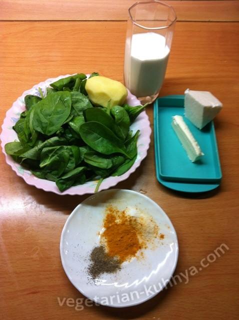 Ингредиенты для крем-супа из шпината