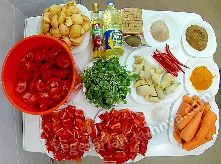 ингредиенты аджики без чеснока и лука