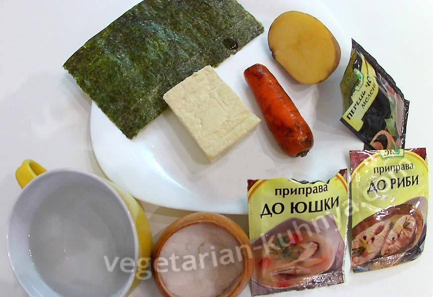 ингредиенты  вегетарианской ухи